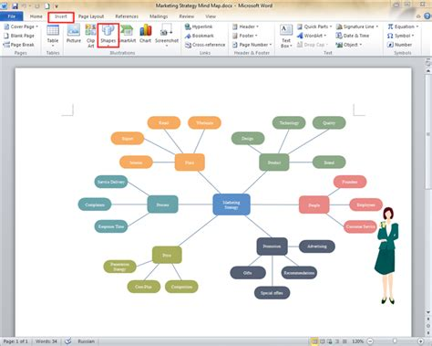 Mind Map Template Microsoft Word How To Create A Mind Map On Microsoft Word