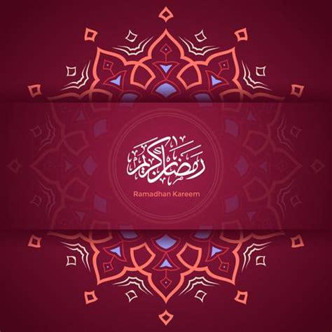 ramadan pattern vector ramadan kareem mandala pattern magenta background vector