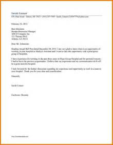 7 medical assistant cover letter assistant cover letter
