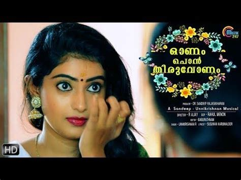 download mp3 from vimanam pin by kerala lives on malayalam new movie album songs