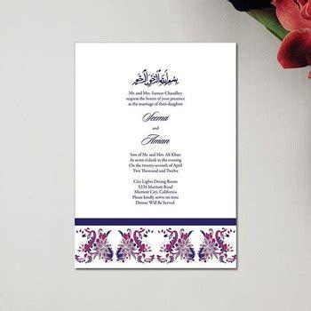 arabic wedding card templates arabic laser cut muslim wedding invitation card buy