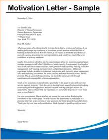 6 motivational letter for cv budget template letter