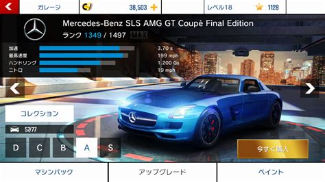 Asphalt 8 Coloring Pages by Mercedes Sls Amg Gt Coup 233 Edition Performance
