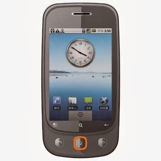 Baterai Hp Lenovo A850 hp android murah nexian a850 dual sim 3g harga hp android