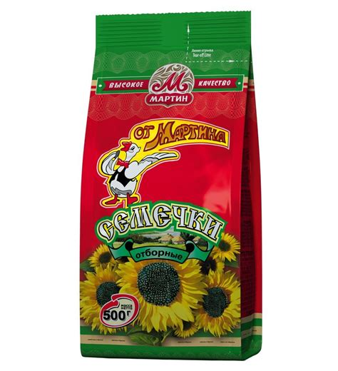 Sunflower Seeds 500gr roasted unsalted sunflower seeds