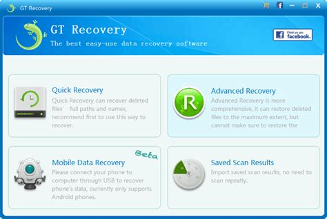 mobile data recovery gt data recovery mobile data recovery without root