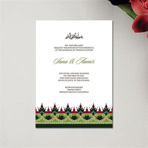 Gift Card For Online Purchases - muslim wedding invitation cards online purchase infoinvitation co