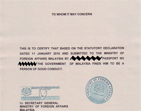 Conduct Certificate Letter Format i am not a certificate of conduct 6 months validity