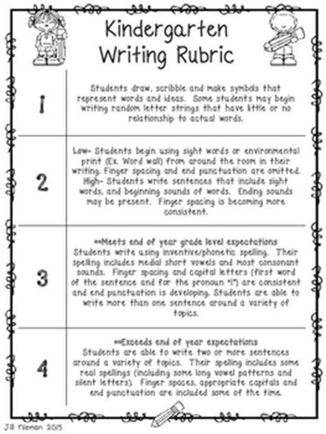 sle of kindergarten writing pre kindergarten writing rubric worksheet pre best free