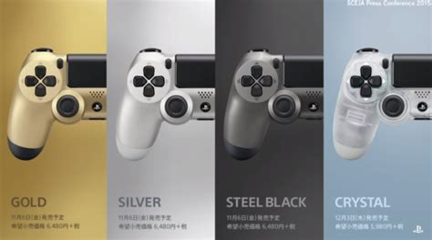new ps4 controller colors these new ps4 controllers look pretty sweet