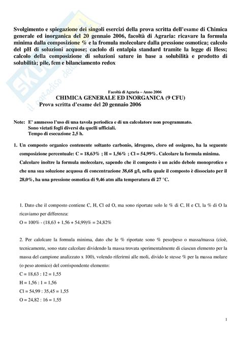 test di chimica generale chimica generale e inorganica esercizi