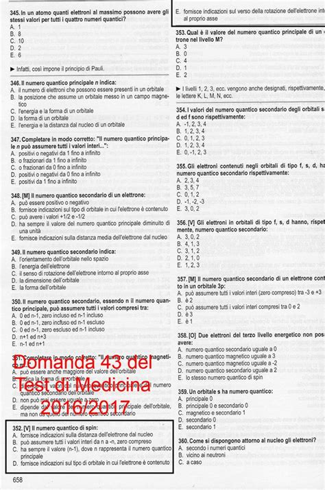 test medicina prova test medicina 2016 una prova non tutto autentica
