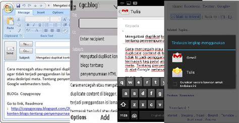 Membuat Html Link Kirim Email   belajar cara membuat html link kirim email di blog blog