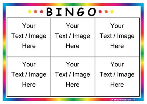 microsoft word bingo template editable bingo card templates k 3 resources