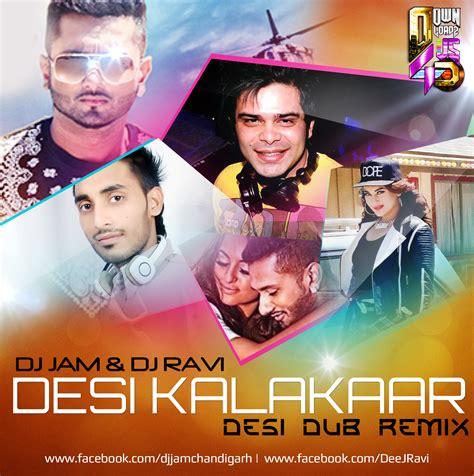 download desi kalakar album in mp3 desikalakarvideo downloadnewmp3com