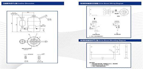 danfoss bd35f compressor manual wiring diagrams wiring