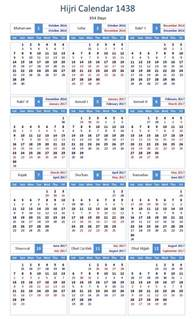 Calendar 2018 Arabic Islamic Calendar 2018 Hijri Calendar 1439 Free