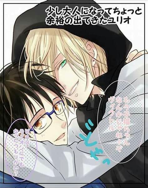Kaos Miku Bc yuri x yurio 7u7 anime amino