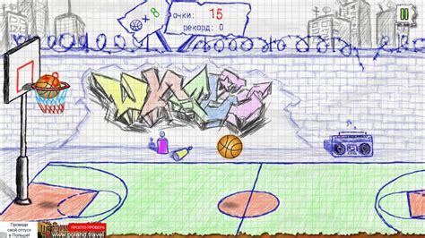 for doodle basketball doodle basketball баскетбол v 1 0 игры для андроид