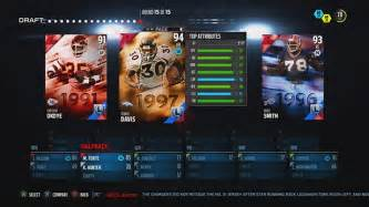 Madden 16 coin generator get unlimited coins in madden 16 game