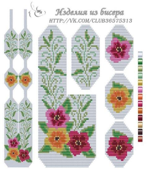 bead loom flower patterns 17 best images about герданы гайтаны силянки on