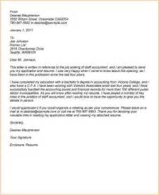 cover letter for cpa accounting cover letter exles business