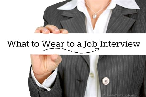 what to wear to a job interview 7 tips for women over 40 how to look professional for a job interview what to wear