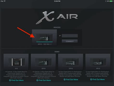 Mixer X Air how do i set up an x air mixer with an external router and