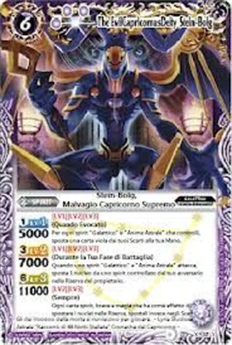 Takara Crash B Daman 010 Magnum Ifrit Starter Kit b daman crossfire my expression