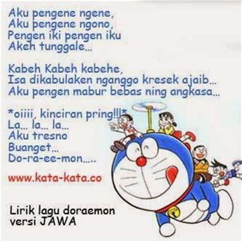 Komik Doraemon Nomor 45 Edisi Terakhir izza s