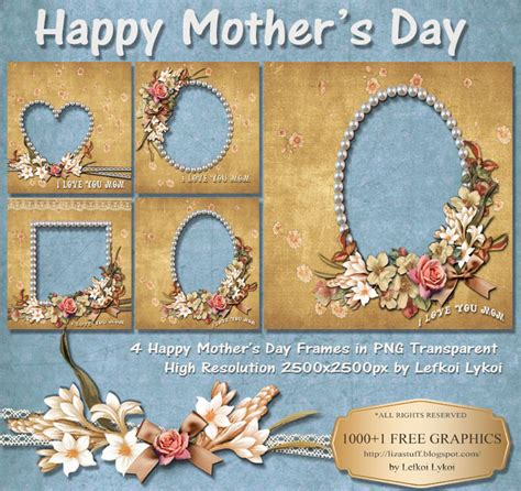 mothers day frames 1000 1 free graphics 4 happy s day frames in png transparent high resolution