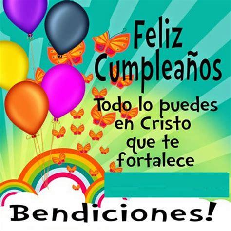 imagenes de cumpleaños con mensajes feliz cumplea 241 os con mensajes cristianos parte 3 ツ