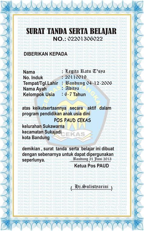 contoh sertifikat piagam ijazah siswa anak paud kb tk tpa paud jateng