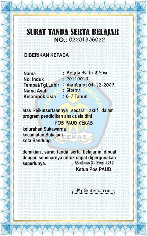 Bingkai Bunda By Rizky Frame contoh sertifikat piagam ijazah siswa anak paud kb tk