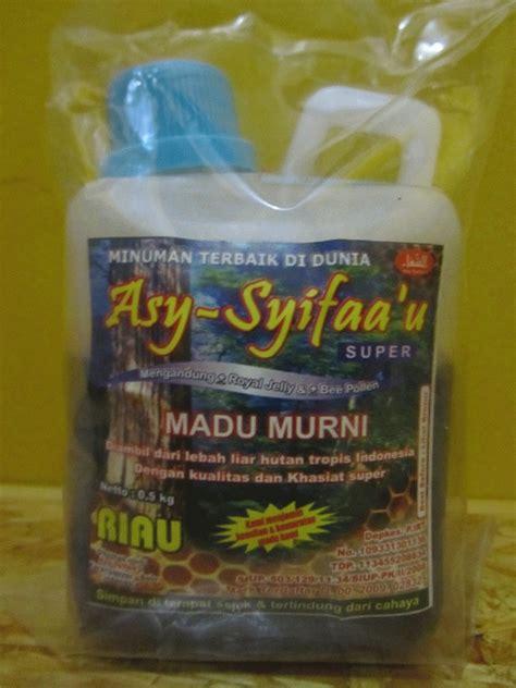 Madu Hutan Riau Gholiban Plus Bee Pollen Dan Royal Jelly 1 Kg jual madu murni asy syifaa u riau aliifa herbal shop aliifa herbal shop