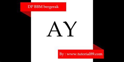 membuat gambar bergerak di bbm cara mudah membuat dp bbm bergerak di photoshop tutorial89