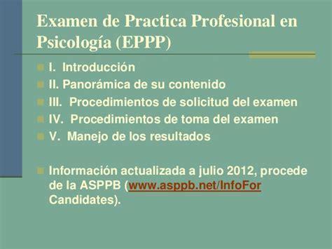 examen es de practica para el ged en espanol el examen de pr 225 ctica profesional en psicolog 237 a eppp