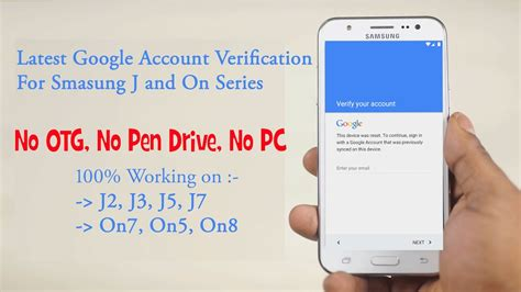 S6 Samsung Account Bypass by Account Verification Bypass Samsung J2 J5 J7 A5 A7