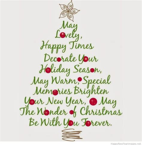 happy  year merry christmas  animated greeting cards designs hd hq wallpapers images