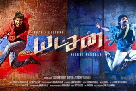 list songs film one fine day yatchan movie songs list trailer release date in india