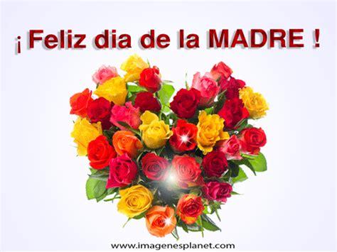 imagenes bellas para las madres imagenes con movimiento de corazones con rosas para el dia