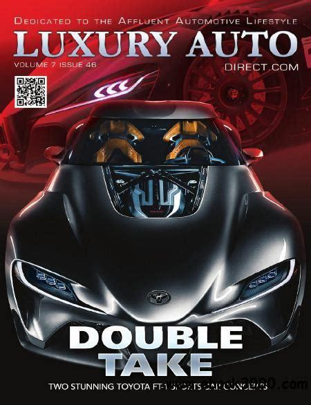 download miami home decor magazine vol 9 issue 2 pdf luxury auto direct volume 7 issue 46 home magazine