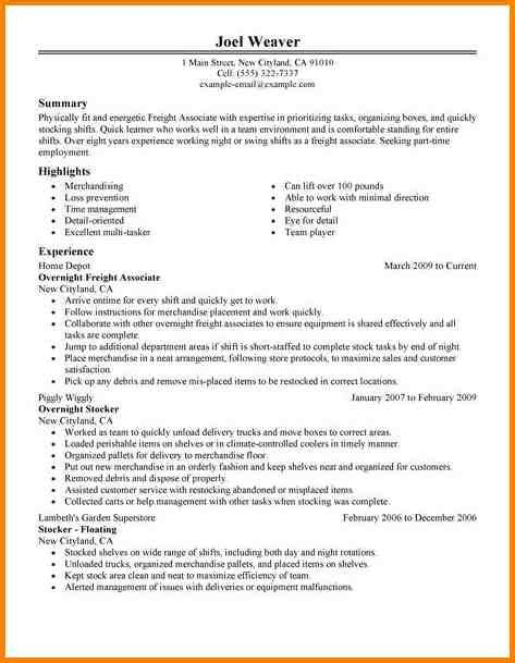 part time resume template part time resume template 7 resume for part