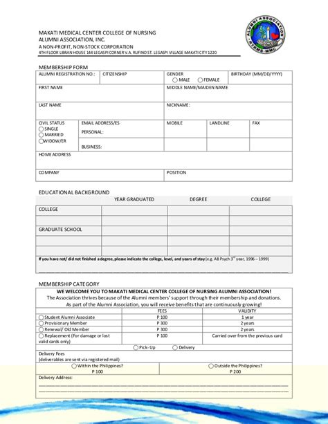 member application form template mmccn alumni membership form