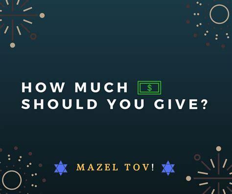 Bar/Bat Mitzvah Gift Amount 2017: How Much Money Should
