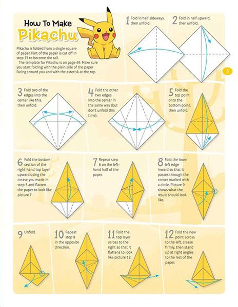 how to make an origami pikachu step by step pok 233 mon origami book thinkgeek