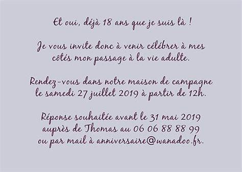 modele invitation anniversaire 18 ans texte carte d 39