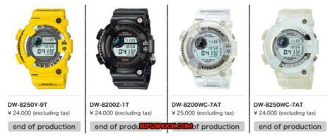 G Shock Dw9900 Frogman frogman series dw 6300 dw 8200 dw 9900 buy g shock