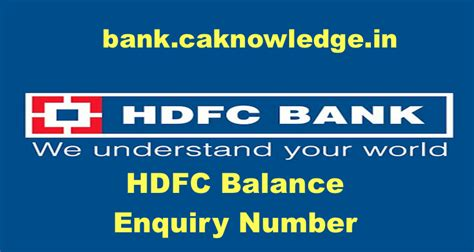 hdfc bank call hdfc balance enquiry number hdfc toll free number