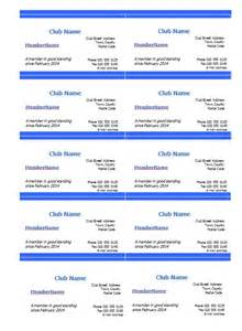 club membership card template excel pdf formats